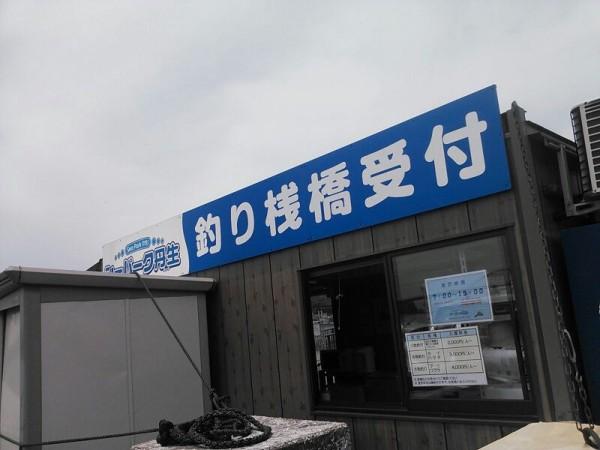 hideup 乃村弘栄 ブログ写真 2015/06/23