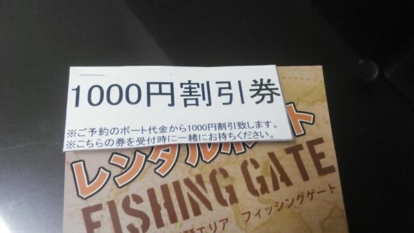 hideup 乃村弘栄 ブログ写真 2016/02/18