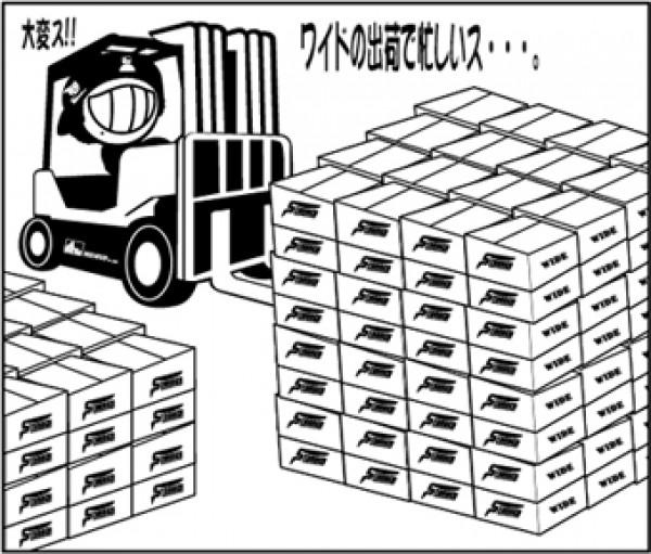 hideup 重行知明 ブログ写真 2013/03/19