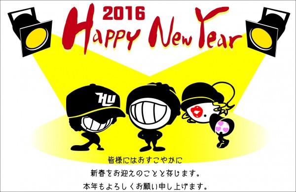 hideup 重行知明 ブログ写真 2016/01/01