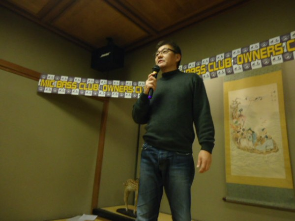 hideup 重行知明 ブログ写真 2014/12/10