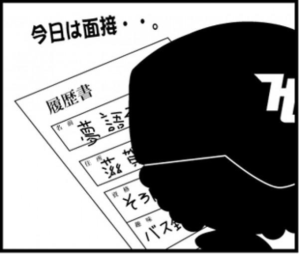 hideup 重行知明 ブログ写真 2013/02/20