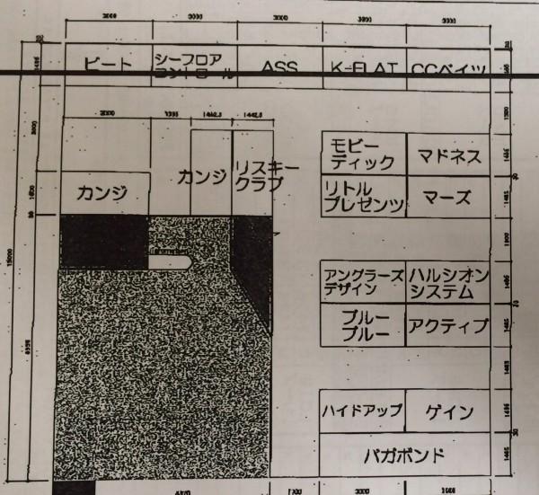 hideup 重行知明 ブログ写真 2014/01/07