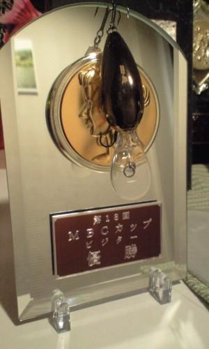 hideup 重行知明 ブログ写真 2014/12/01
