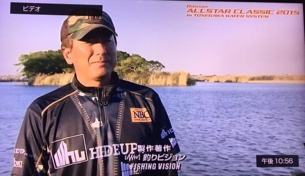 hideup 讓ェ螻ア逶エ莠コ 繝悶Ο繧ー蜀咏悄 2015/11/15