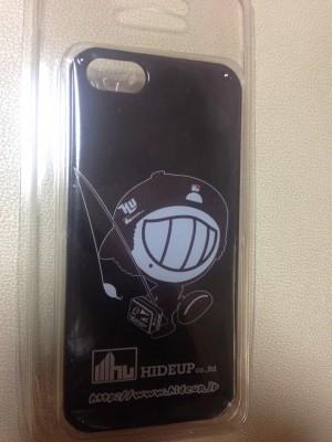 hideup 横山直人 ブログ写真 2013/11/26