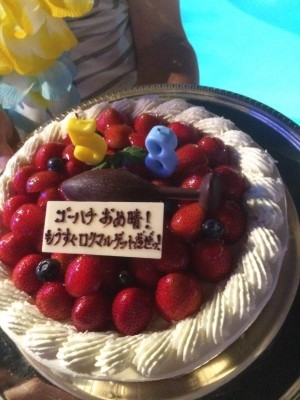 hideup 讓ェ螻ア逶エ莠コ 繝悶Ο繧ー蜀咏悄 2016/07/28