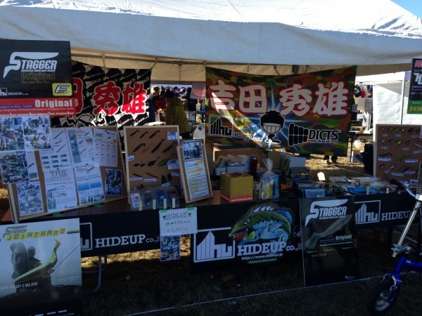 hideup 横山直人 ブログ写真 2013/12/31