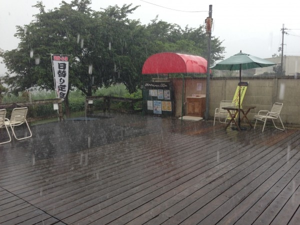 hideup 横山直人 ブログ写真 2013/07/15