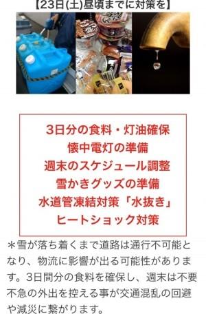 hideup 讓ェ螻ア逶エ莠コ 繝悶Ο繧ー蜀咏悄 2016/01/22