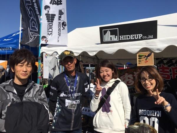 hideup 横山直人 ブログ写真 2015/10/27