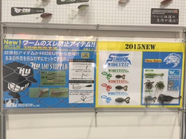 hideup 横山直人 ブログ写真 2015/02/21