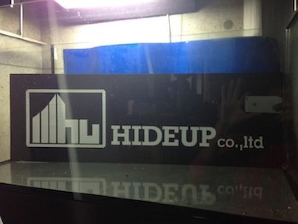 hideup 横山直人 ブログ写真 2013/02/24