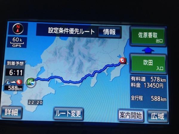 hideup 讓ェ螻ア逶エ莠コ 繝悶Ο繧ー蜀咏悄 2013/11/28
