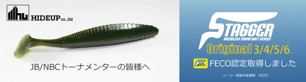 hideup 横山直人 ブログ写真 2013/01/10