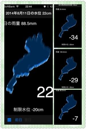 hideup 讓ェ螻ア逶エ莠コ 繝悶Ο繧ー蜀咏悄 2014/08/11