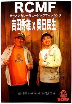 hideup 横山直人 ブログ写真 2016/10/28
