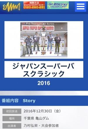 hideup 讓ェ螻ア逶エ莠コ 繝悶Ο繧ー蜀咏悄 2016/12/26