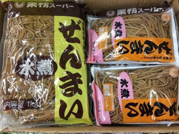 hideup 横山直人 ブログ写真 2014/02/17