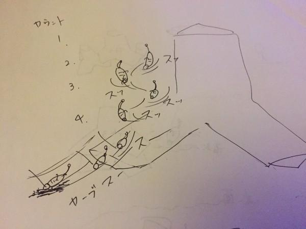 hideup 讓ェ螻ア逶エ莠コ 繝悶Ο繧ー蜀咏悄 2015/12/23