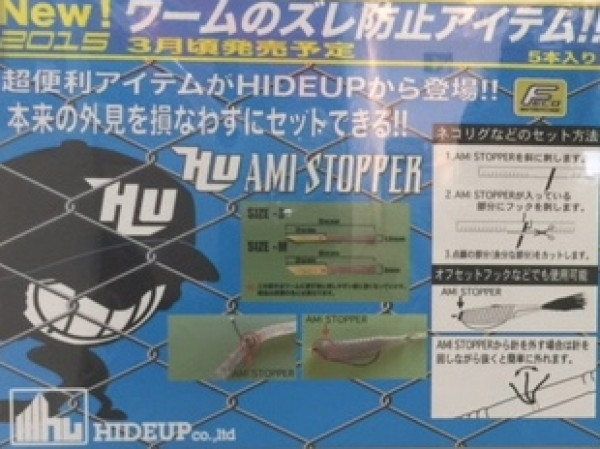 hideup 横山直人 ブログ写真 2015/03/02