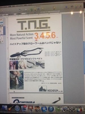 hideup 横山直人 ブログ写真 2013/10/23