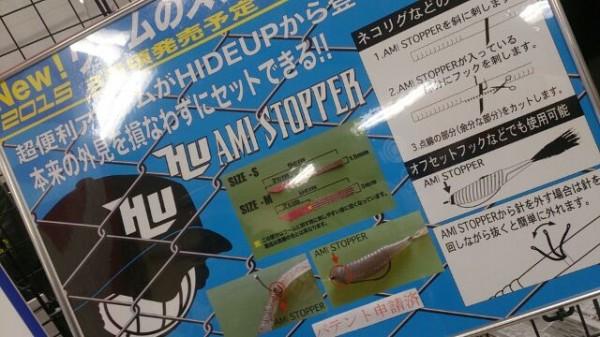 hideup 横山直人 ブログ写真 2015/02/15