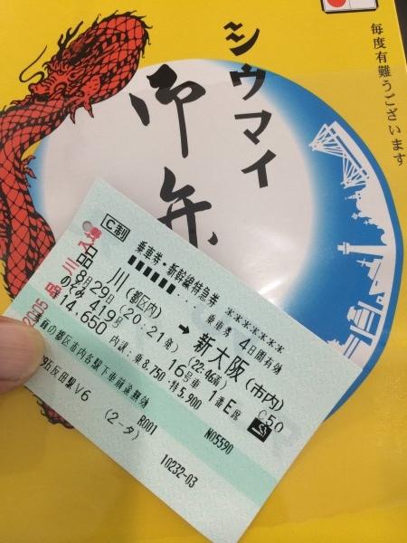 hideup 讓ェ螻ア逶エ莠コ 繝悶Ο繧ー蜀咏悄 2014/08/29