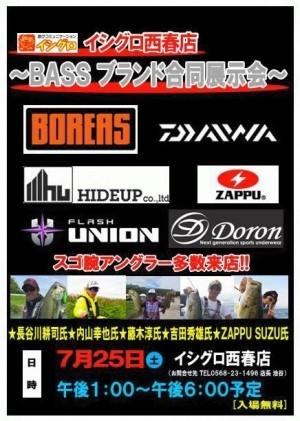 hideup 讓ェ螻ア逶エ莠コ 繝悶Ο繧ー蜀咏悄 2015/07/25
