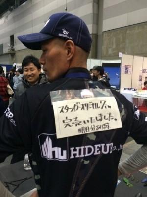 hideup 讓ェ螻ア逶エ莠コ 繝悶Ο繧ー蜀咏悄 2015/12/31