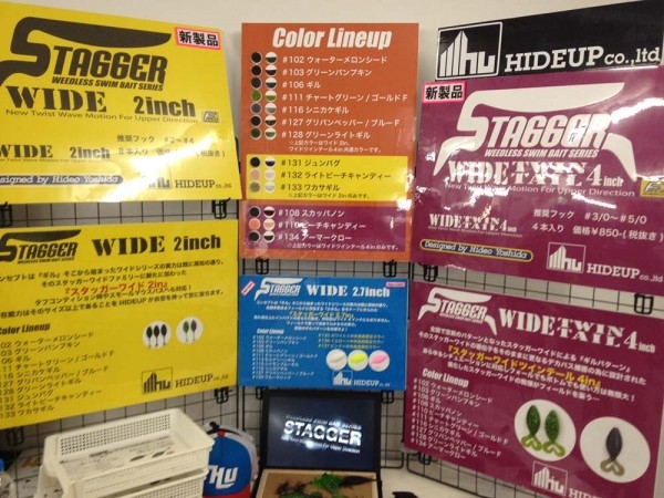 hideup 吉田秀雄 ブログ写真 2014/02/05