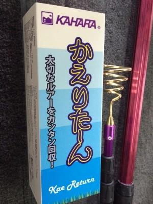 hideup 吉田秀雄 ブログ写真 2014/05/05
