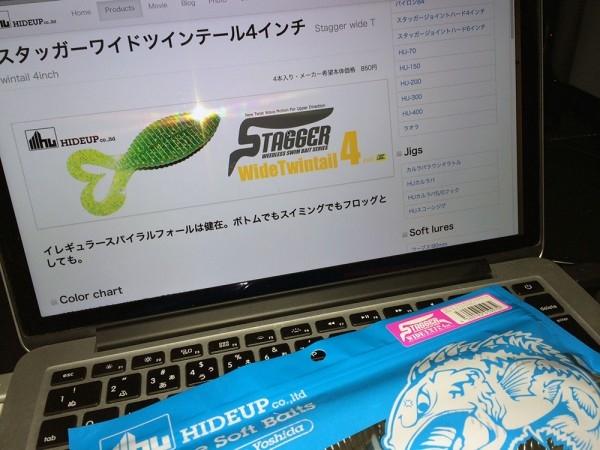 hideup 吉田秀雄 ブログ写真 2014/04/27
