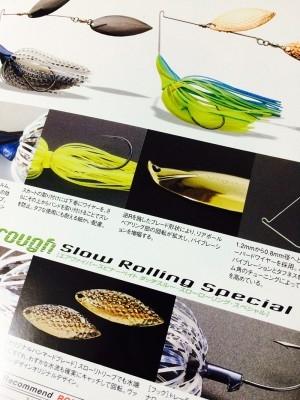 hideup 吉田秀雄 ブログ写真 2014/12/14