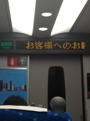 hideup 吉田秀雄 ブログ写真 2013/03/28