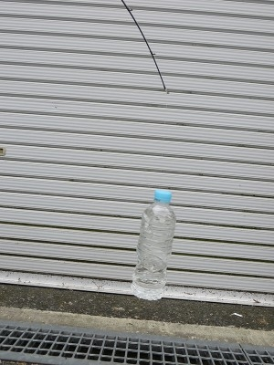 hideup 吉田秀雄 ブログ写真 2015/05/19