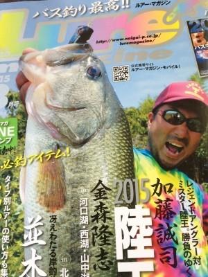 hideup 吉田秀雄 ブログ写真 2015/06/27