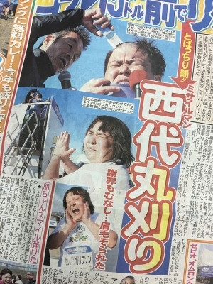 hideup 吉田秀雄 ブログ写真 2017/03/14