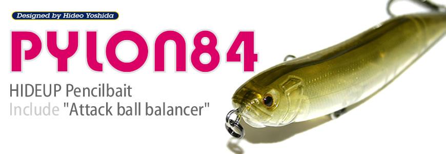 pylon84