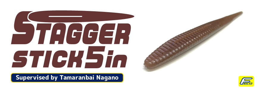 stagger_stick_5